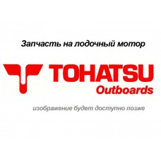 Запчасть: Tohatsu 345-65016-0 - 348-65011-0 348-6501 - Look Part. Repl.